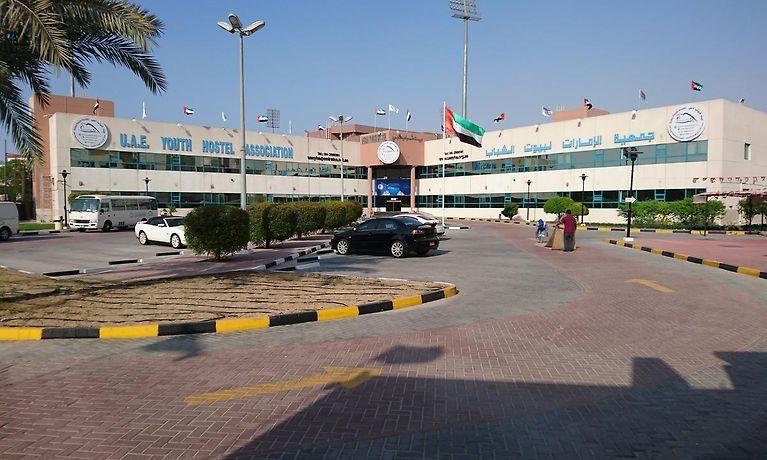 Dubai Youth Hotel Dubai